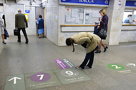 Moscow Metro Gets English Signs