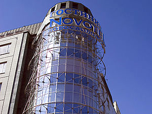 Hotels That We Recommend: Novotel Moscow Centre ****