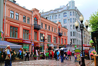 Old Arbat pedestrian street, historical buildings in downtown Moscow
