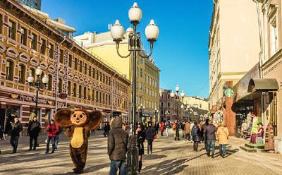 Old Arbat pedestrian street, historical district of Moscow