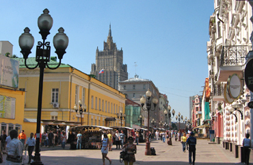 Old Arbat street, Bohemian district of downtown Moscow