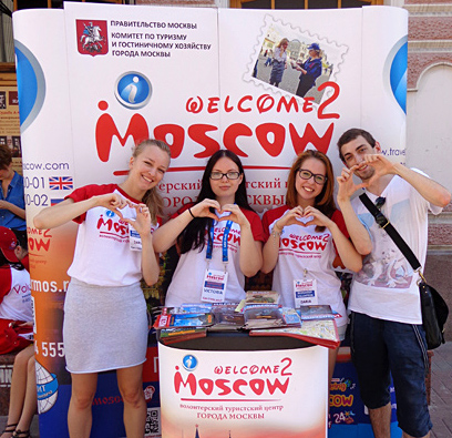 Moscow students volunteer to help foreign tourists get around the city