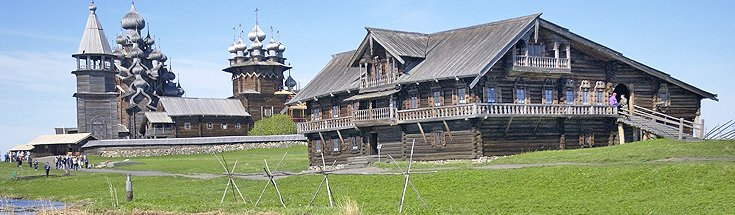 Kizhi Island, UNESCO-listed Site, North-West Russia