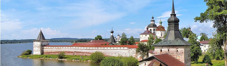 2018 Russia Luxury River Cruise: Kirillo Belozersky Monastery Goritsy