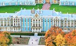 Catherine's Palace at suburban town of Pushkin, St. Petersburg Russia