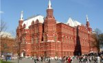 State Historical Museum near Red Square. This is a museum of Russian history with an unprecedented range of exhibits from pre-historic tribes to priceless artworks by members of Romanov dynasty